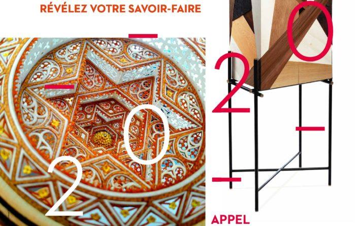 concours-ateliers-art-france-pdf